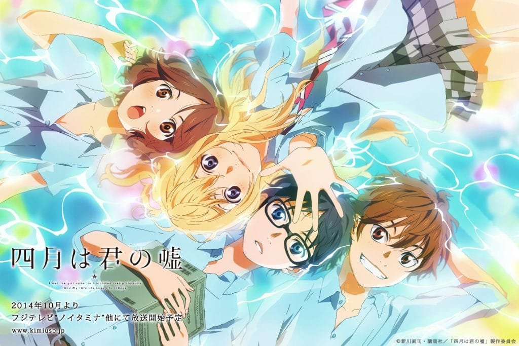your lie in april best shoujo anime from 70s to today
